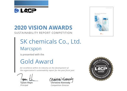 SK케미칼 지속가능경영 보고서, `LACP 비전 어워드` 금상